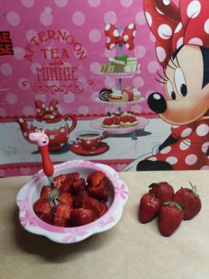 Φράουλα η αγαπημένη